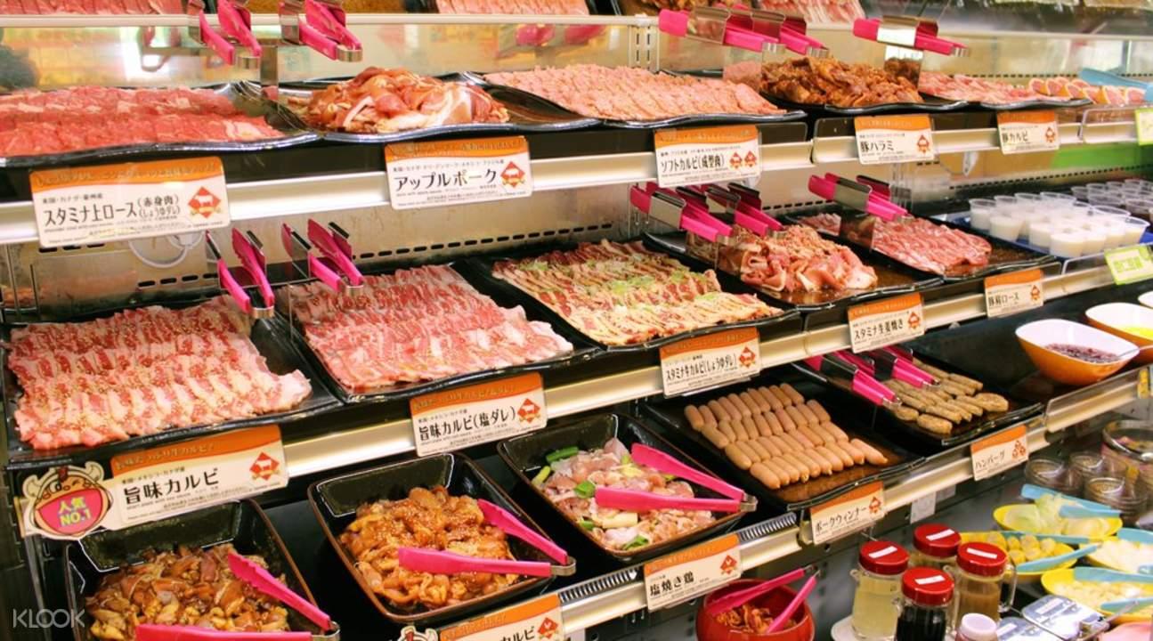 buffet Stamina Taro