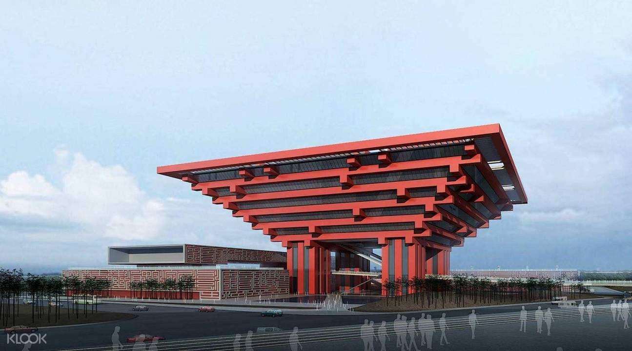 上海世博馆