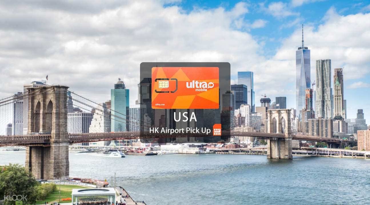 美国4G上网卡