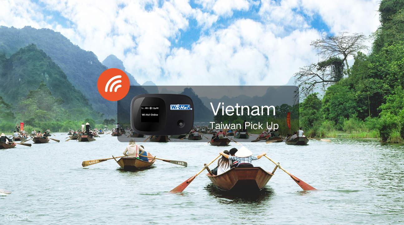 越南随身Wi-Fi1