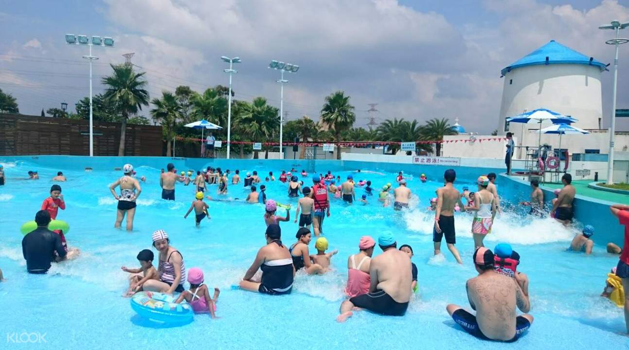 leofoo village water park