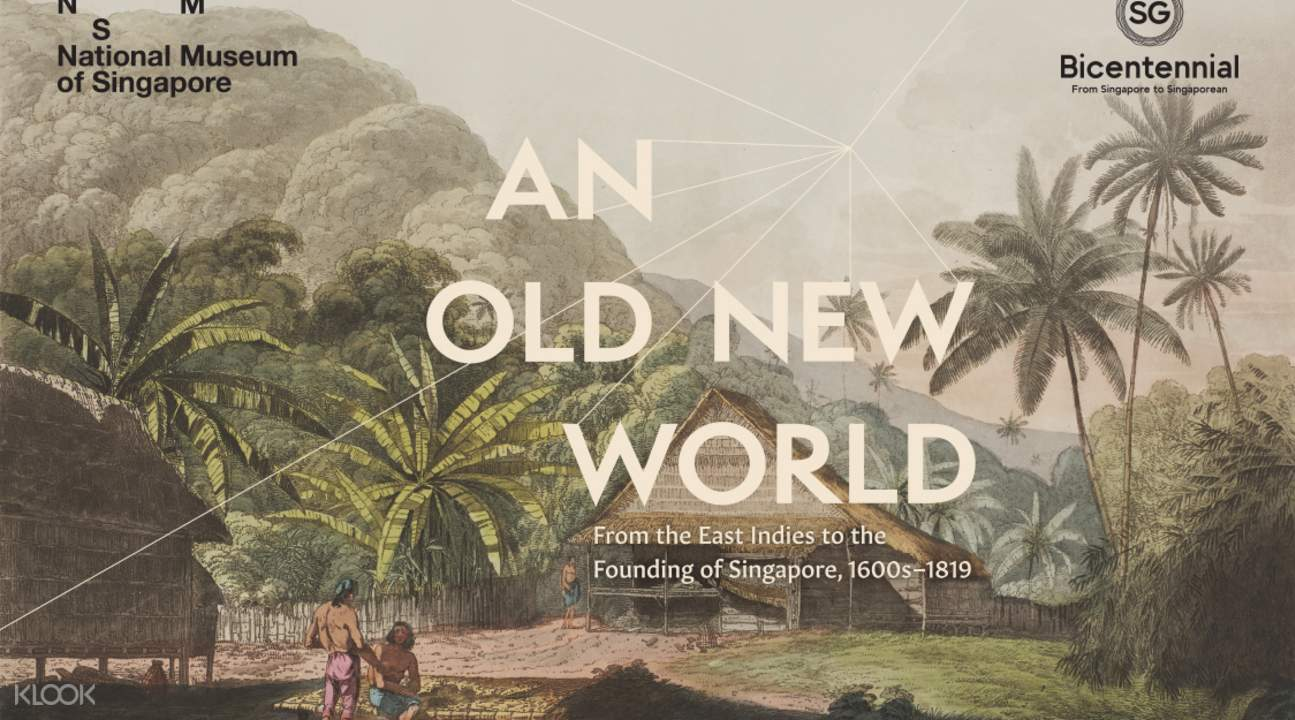An Old New World special exhibition
