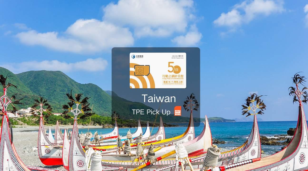台灣中華電信4G電話卡2