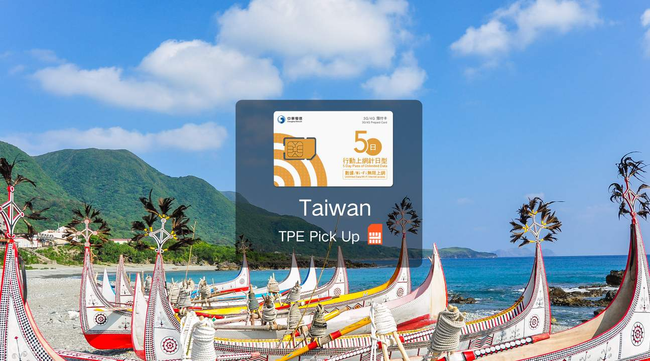 Taiwan SIM Card unlimited data