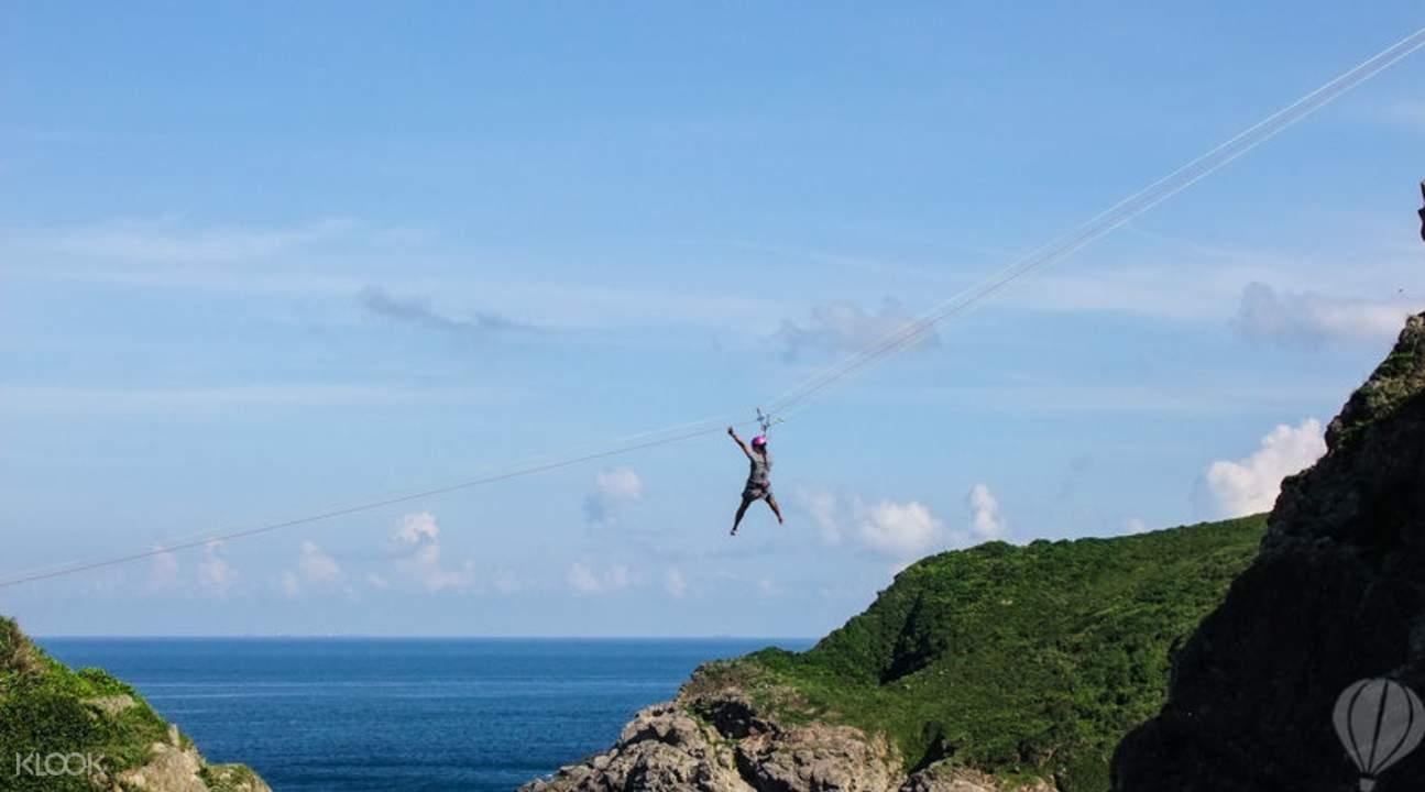 崖上飞索滑翔与沿绳下降