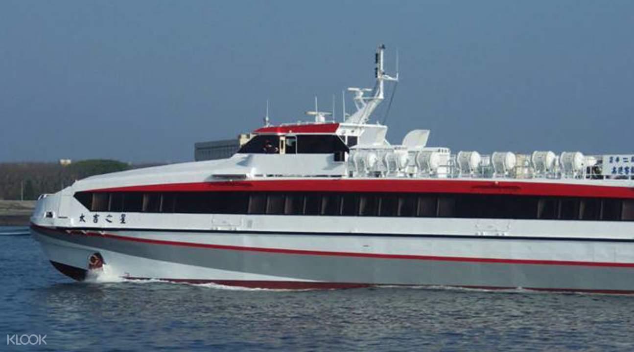 penghu boat