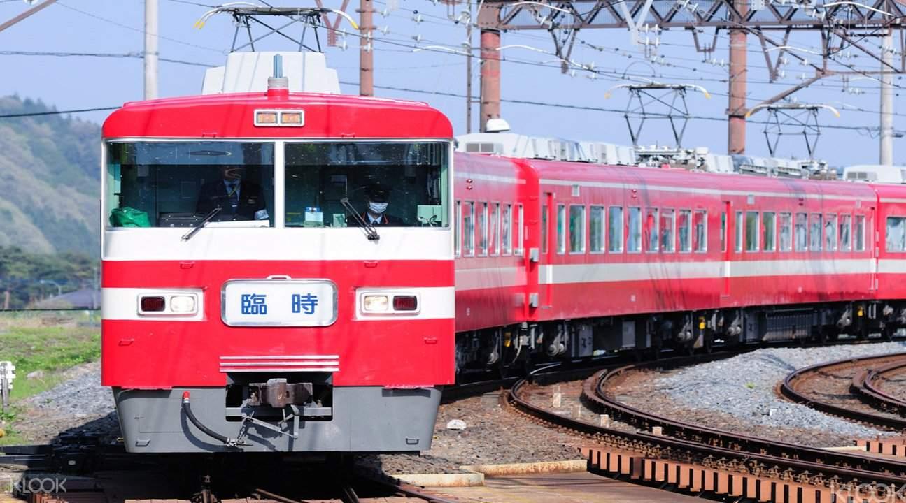 unlimited nikko train rides