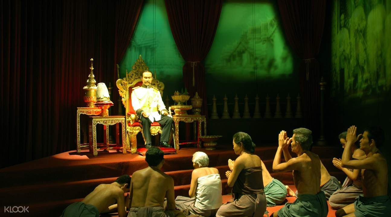Thai Human Imagery Museum Bangkok