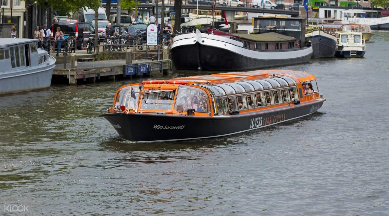 阿姆斯特丹遊船