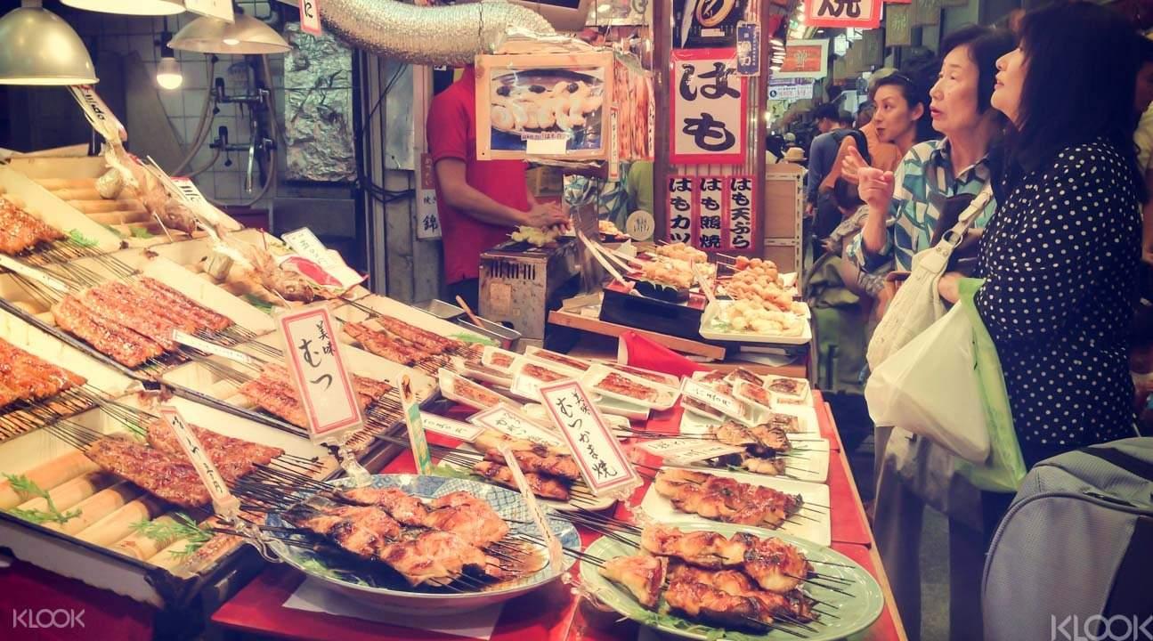 Nishiki Market Produce