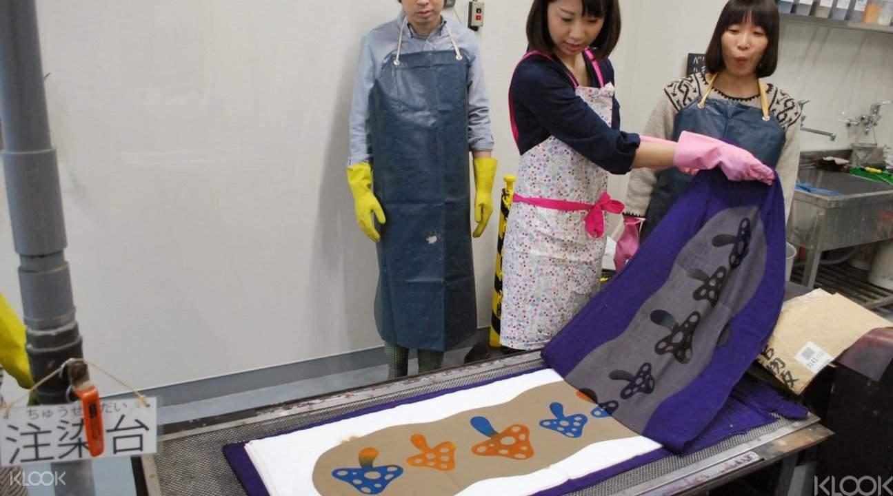 towel dyeing workshop in tokyo