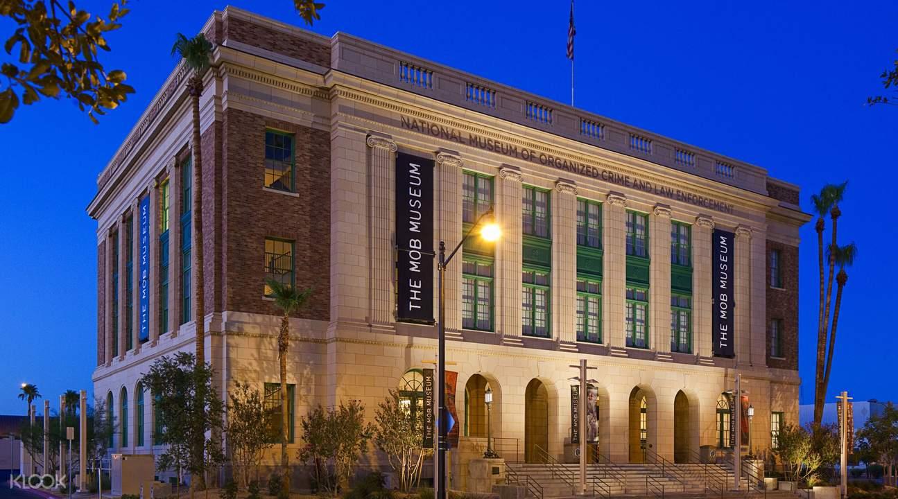拉斯維加斯黑幫博物館