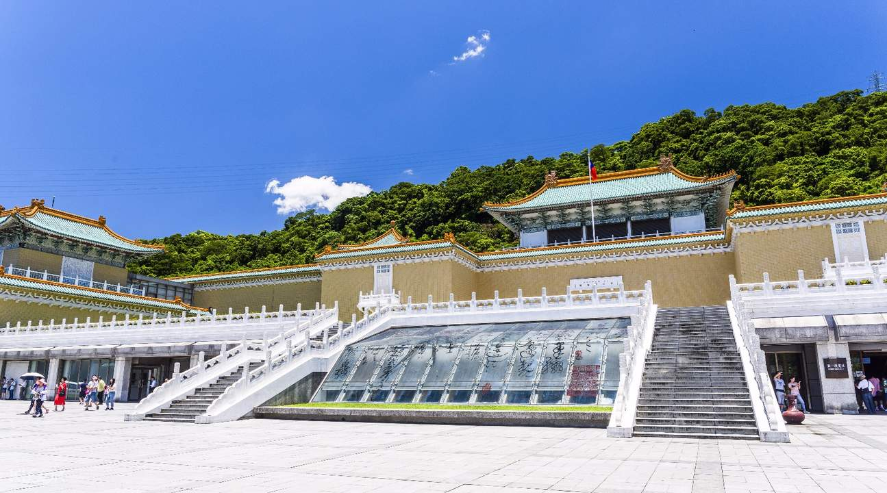 national palace museum pass