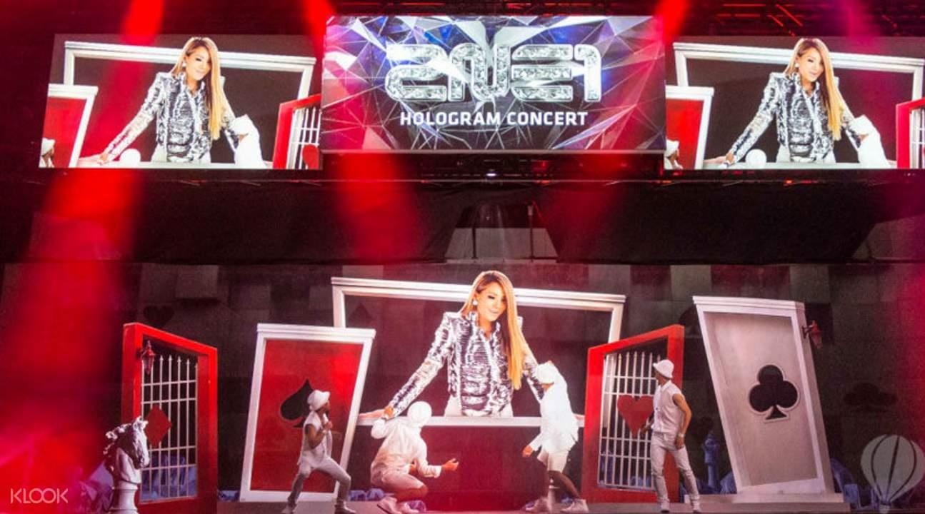 K-Pop Hollogram Show