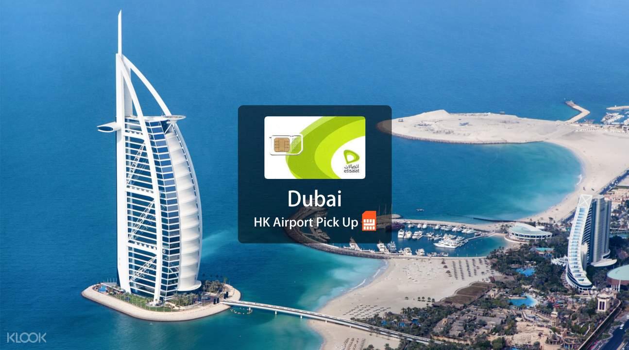 Dubai 4G/3G Prepaid Sim Card