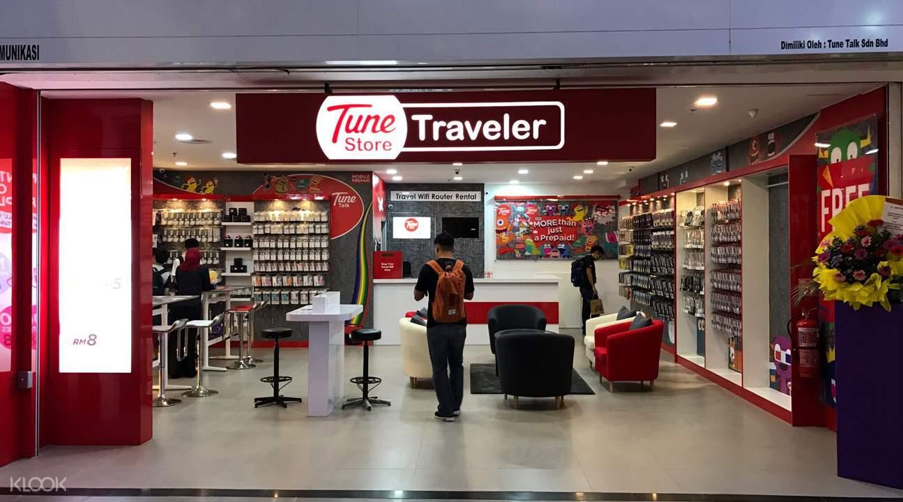 马来西亚tune talk门店