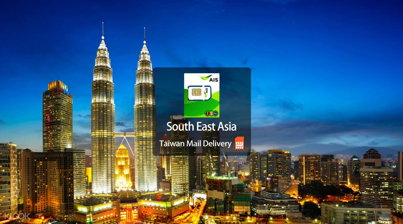 Southeast Asia Traveler SIM Card