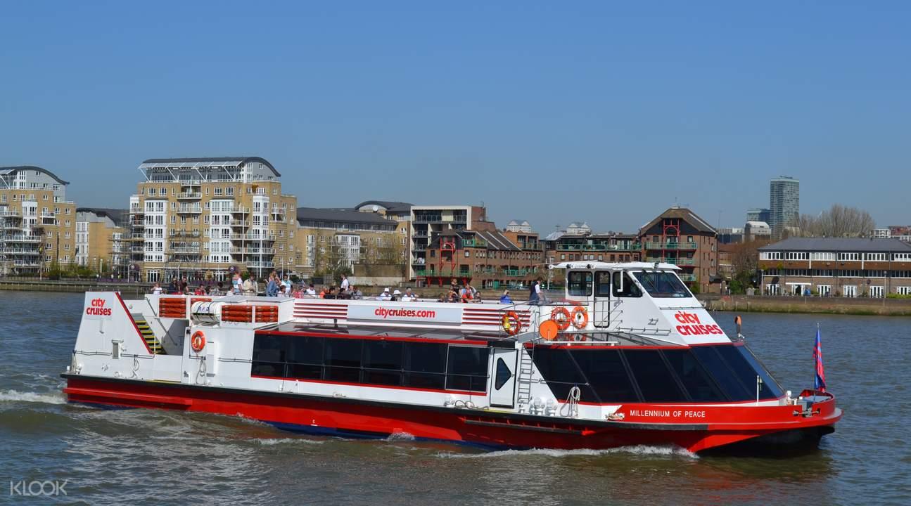 City Cruises倫敦船票