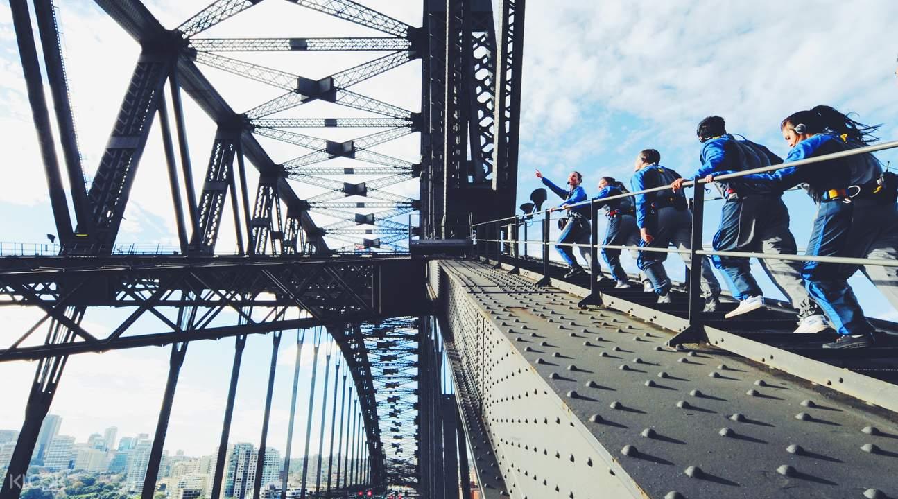 攀登雪梨海港大橋