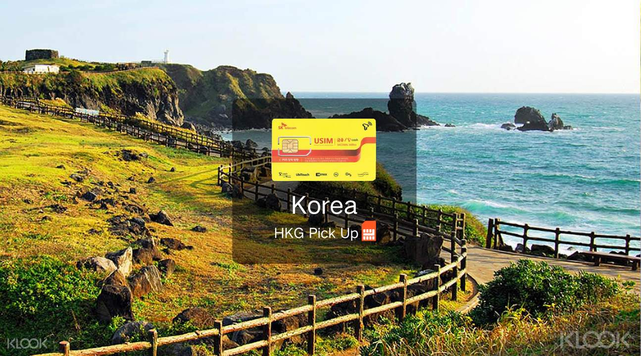 Korea 3G/4G Sim Card