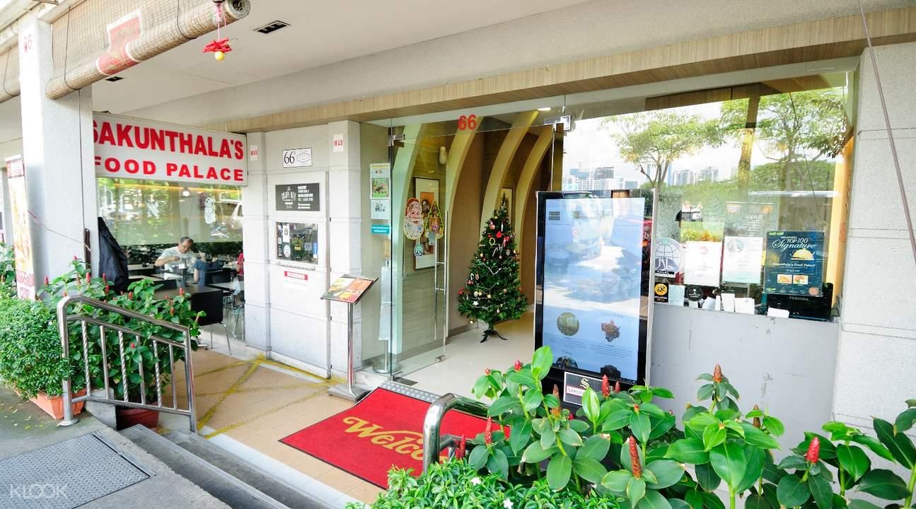 新加坡Sakunthala's Food Palace