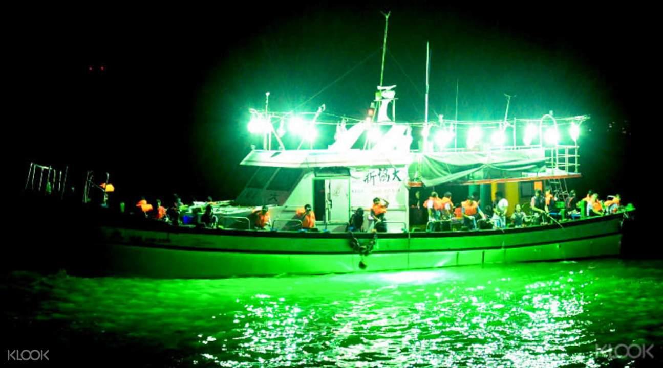 漁港遊船夜釣體驗