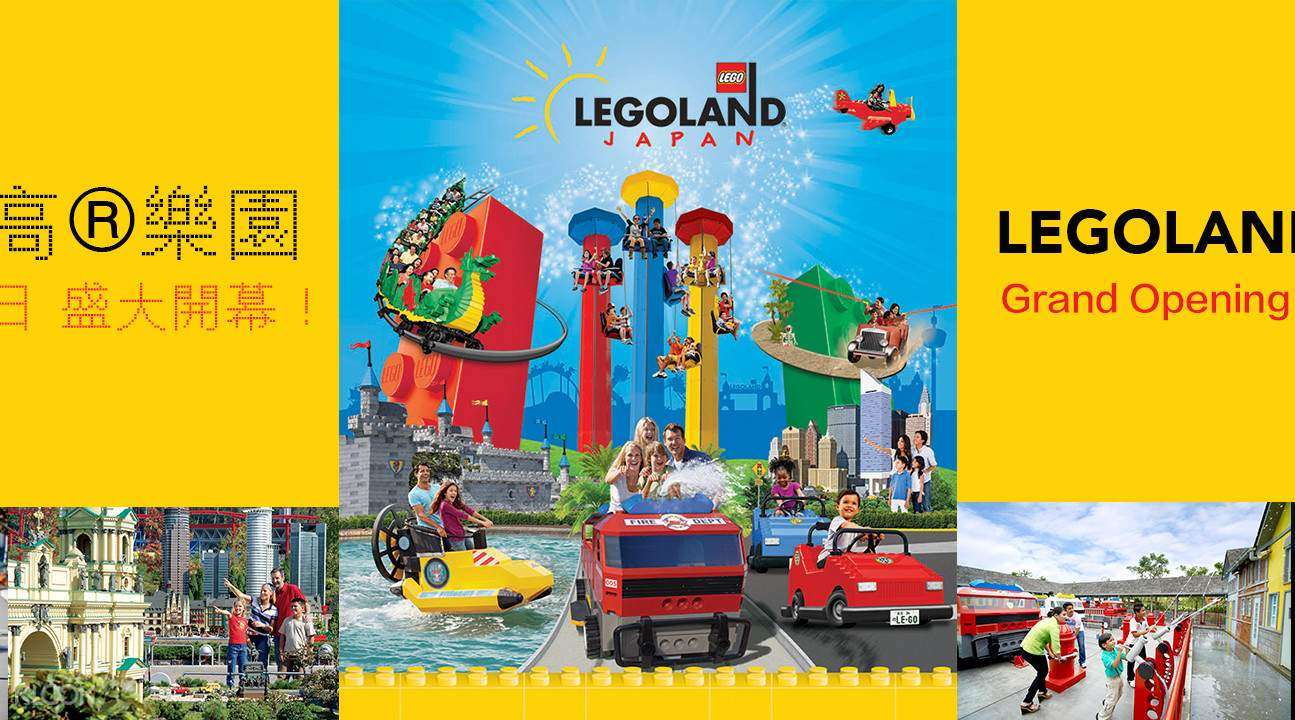 Legoland® Nagoya Japan 1 Day Pass - Klook