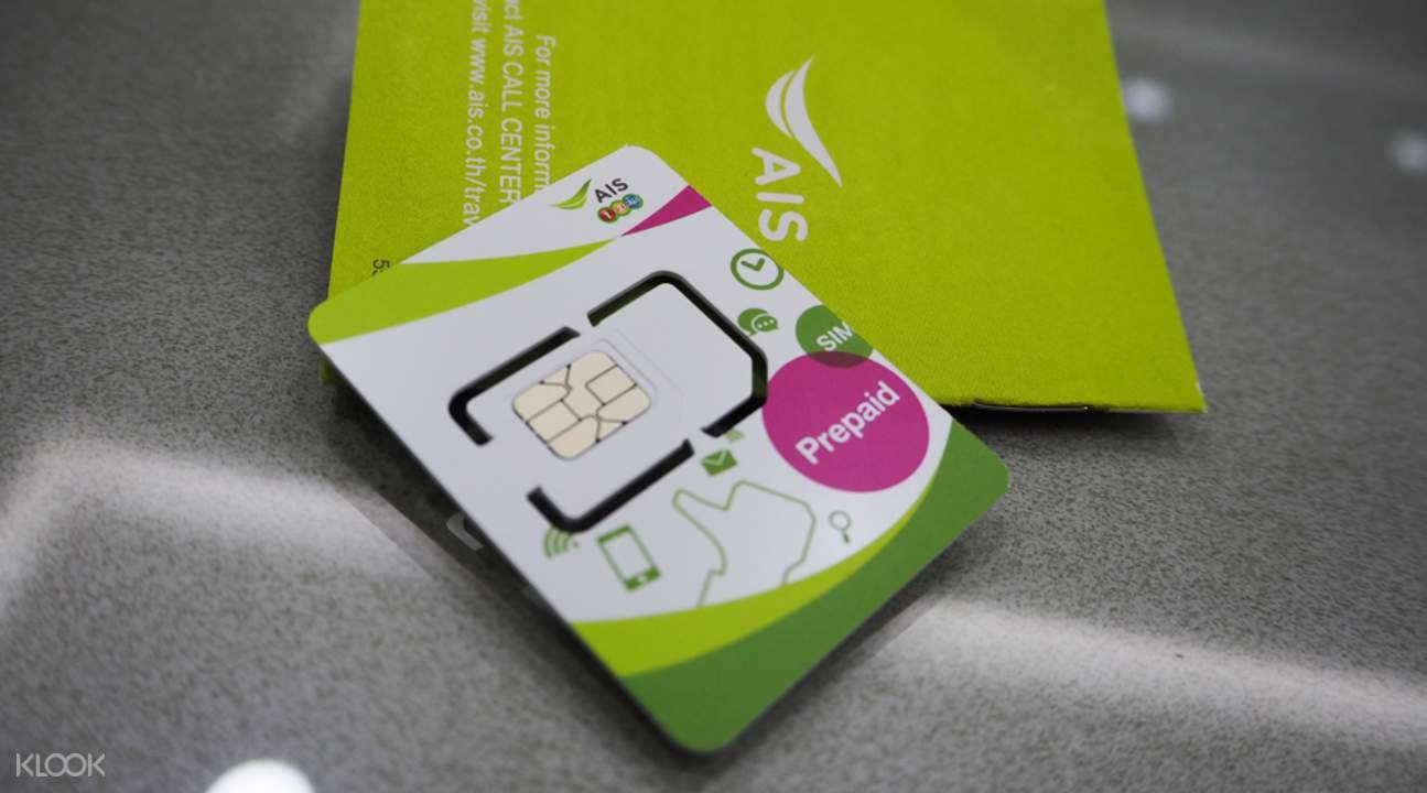 Thai prepaid SIM