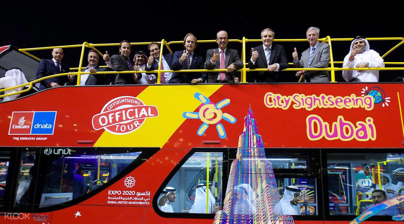 迪拜City Sightseeing城市观光巴士