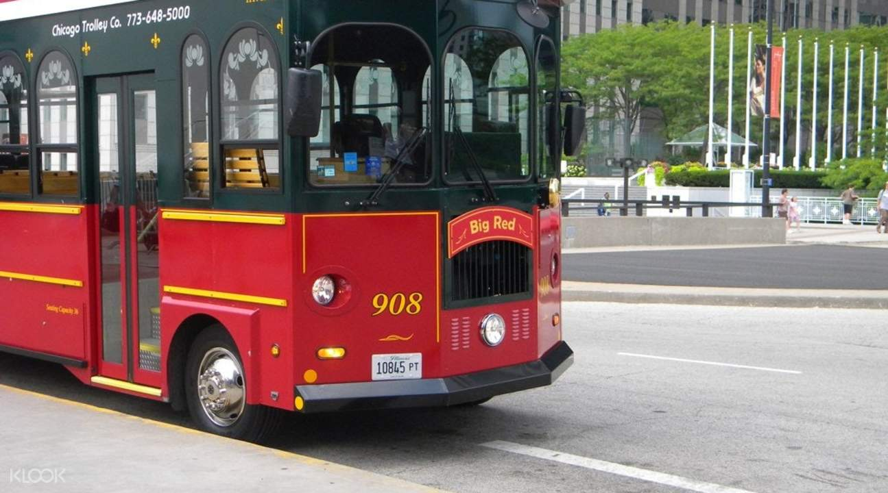 downtown trolley chicago