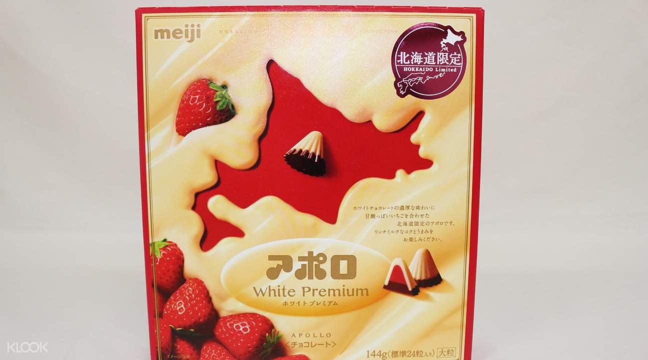 明治阿波罗草莓白巧克力