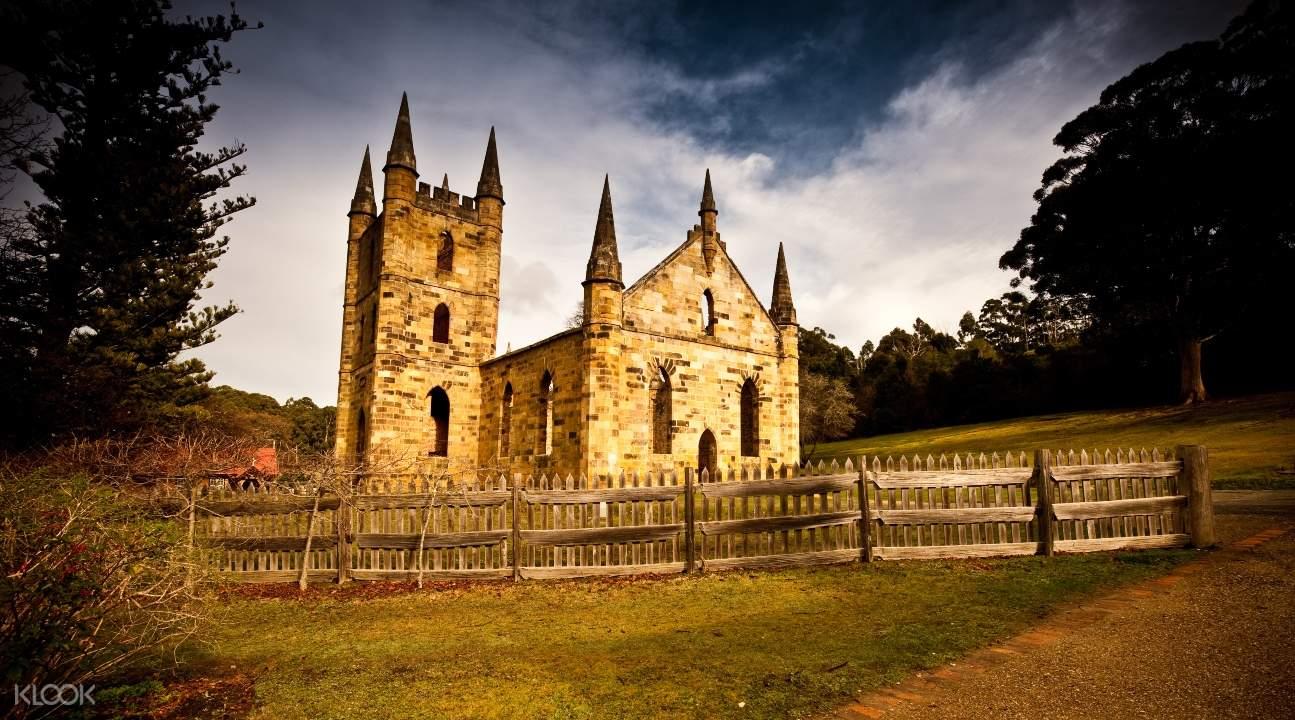 a church in Port Arthur; it's fenced