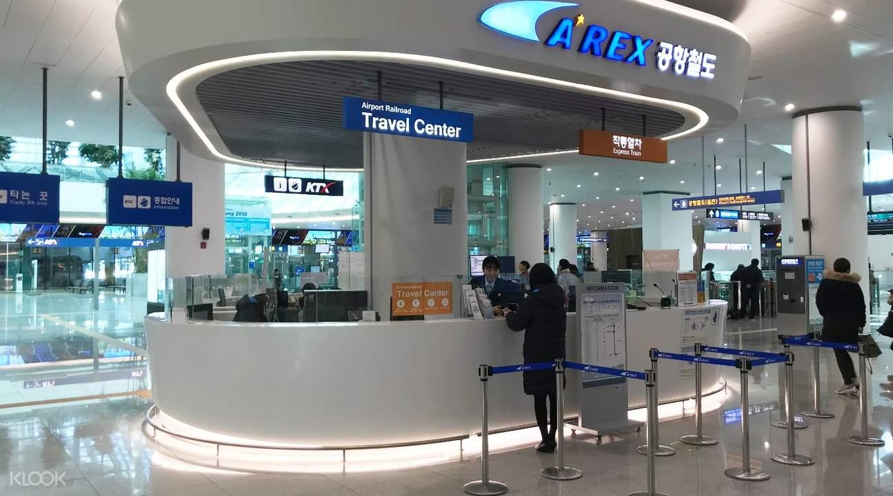 仁川国际机场2号航站楼旅游中心