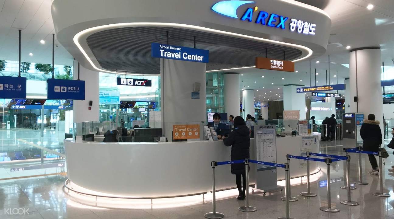 Incheon International Airport Terminal 2 Travel Center