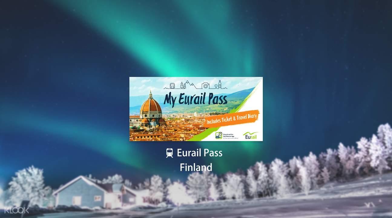 Eurail 欧铁芬兰通票(3 / 4 / 5 / 8日)
