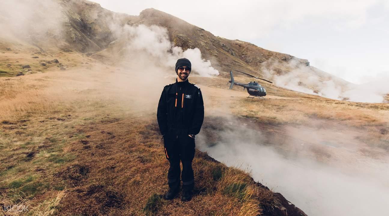 geothermal tour reykjavik