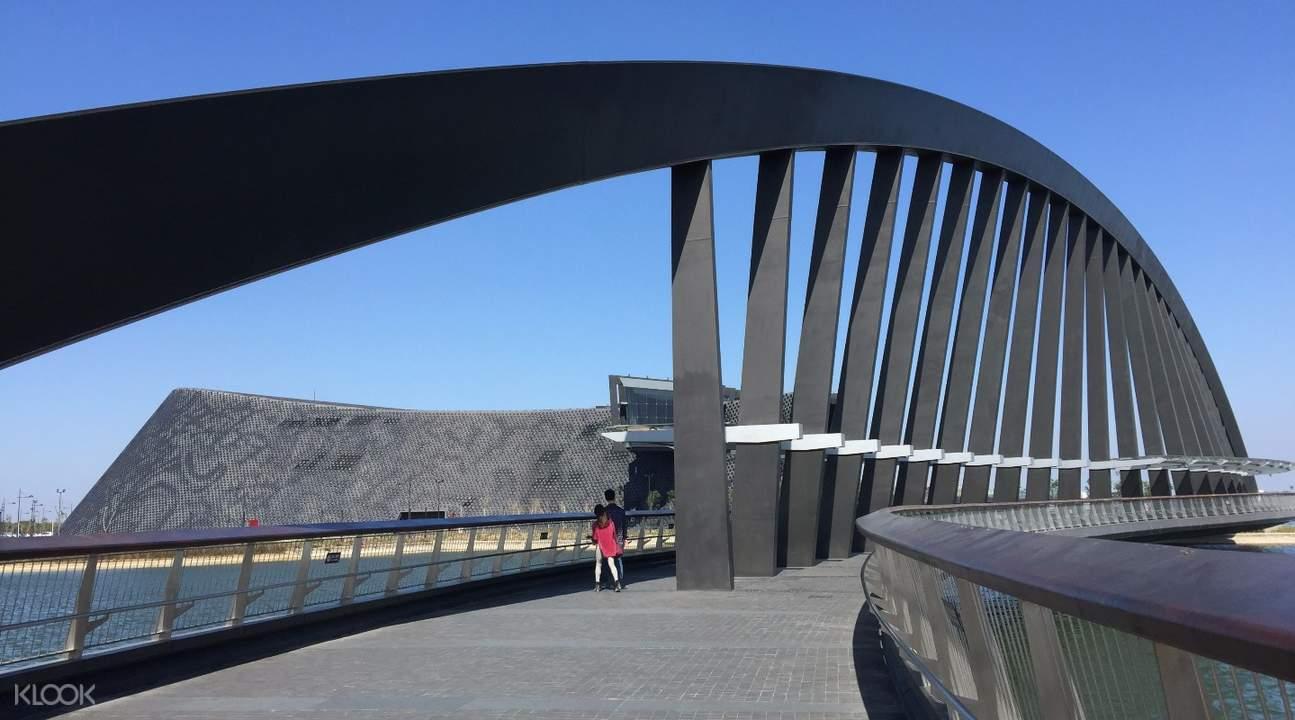嘉義國立故宮博物院
