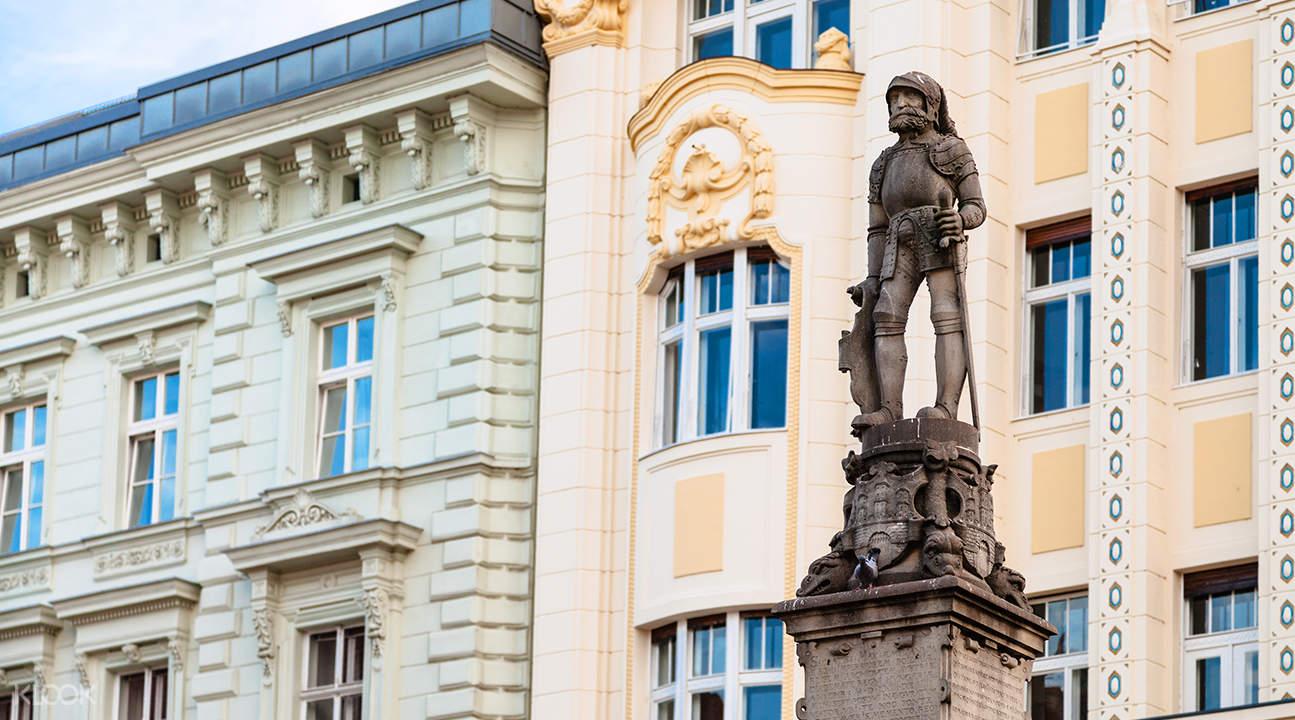 斯洛伐克首都一日遊