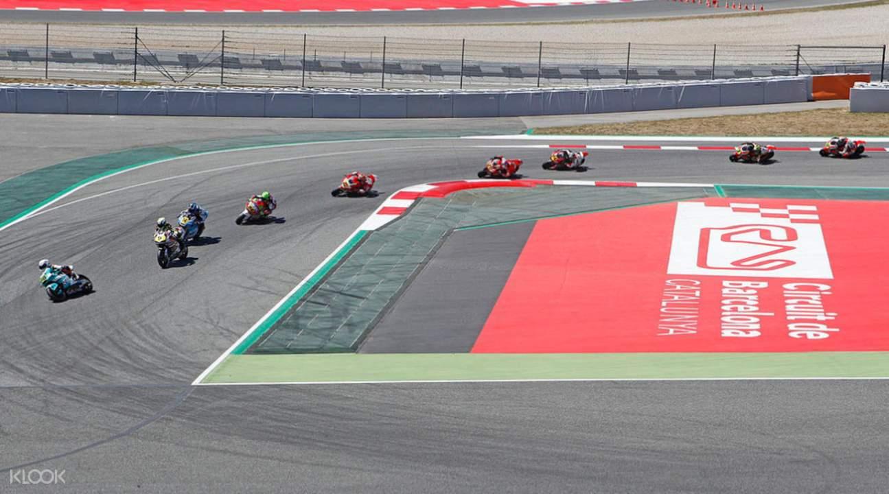 巴塞罗那世界摩托车锦标赛