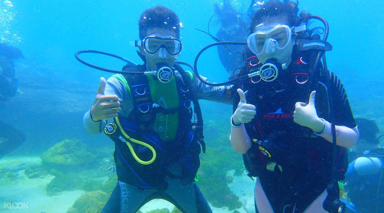 Taiwan scuba diving
