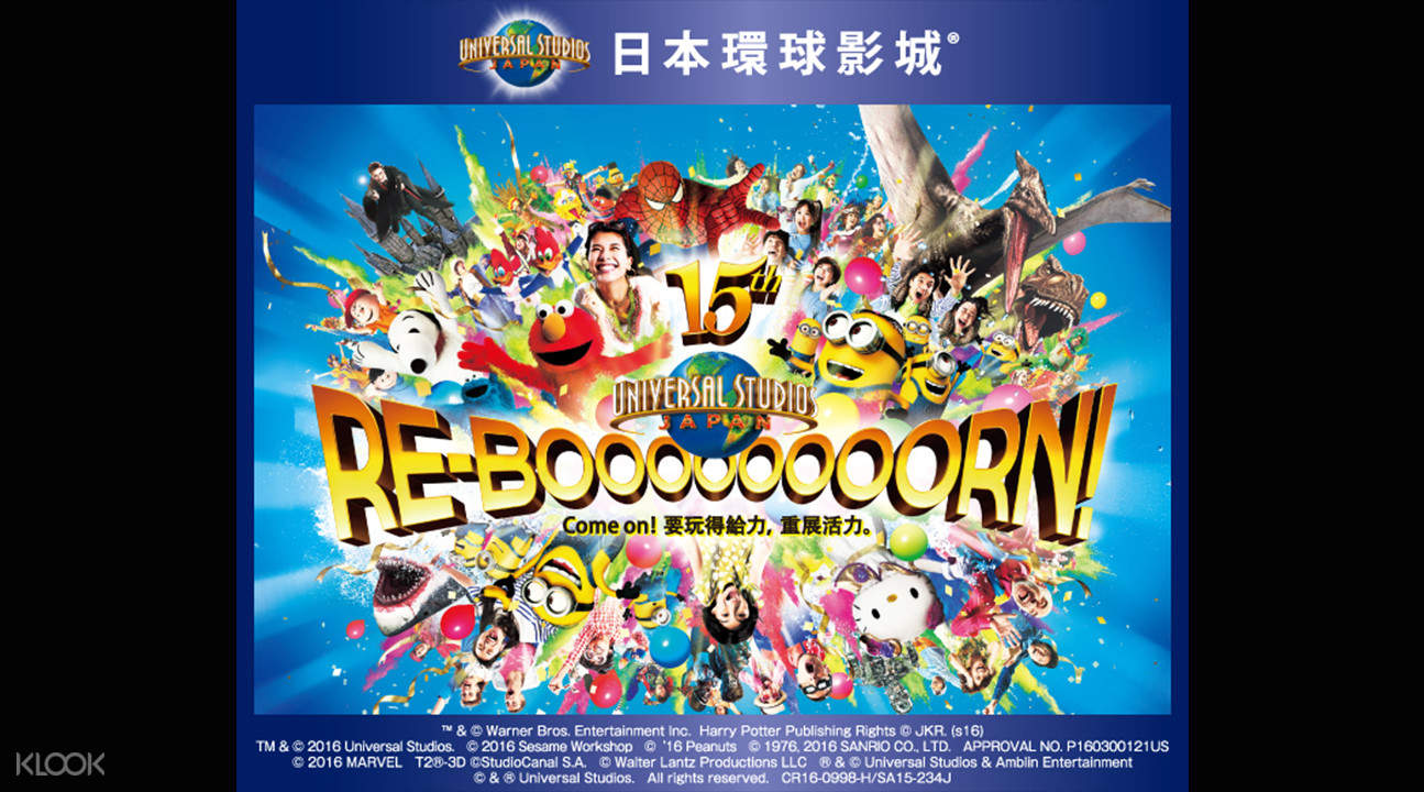 [Authorized Reseller] Universal Studios Japan Discount