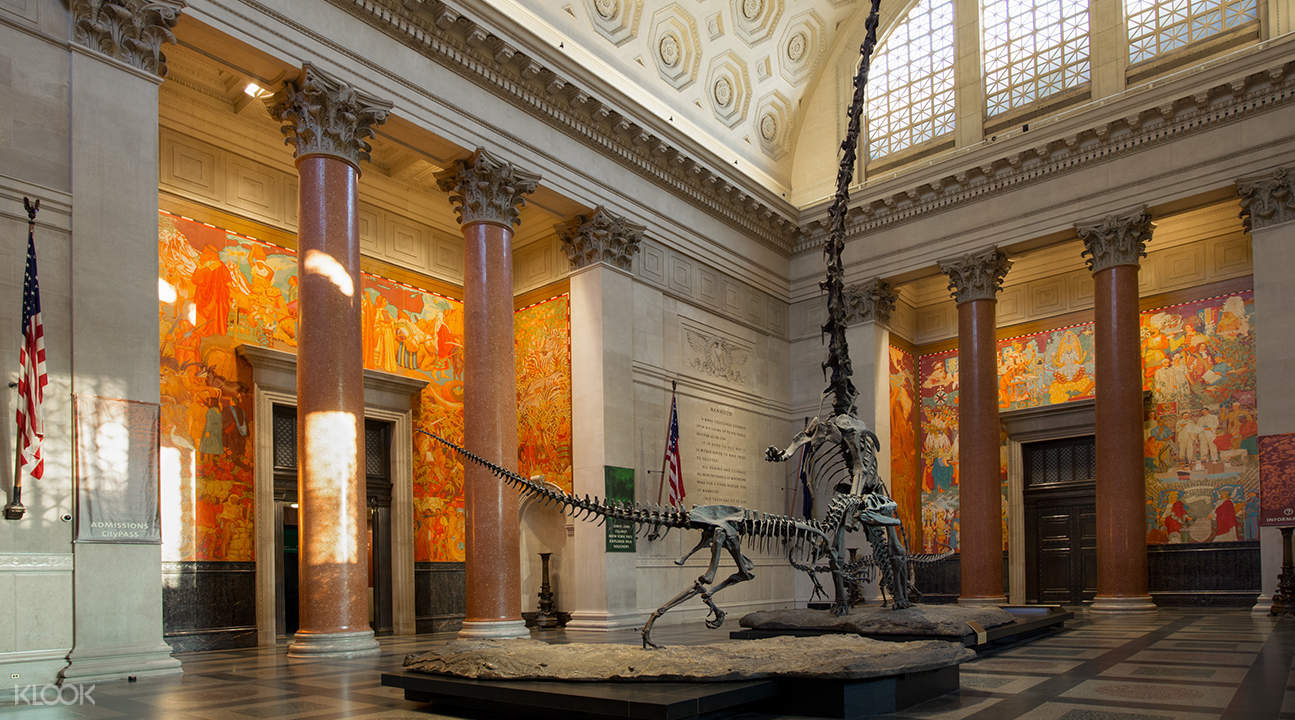 American Museum of Natural History tickets