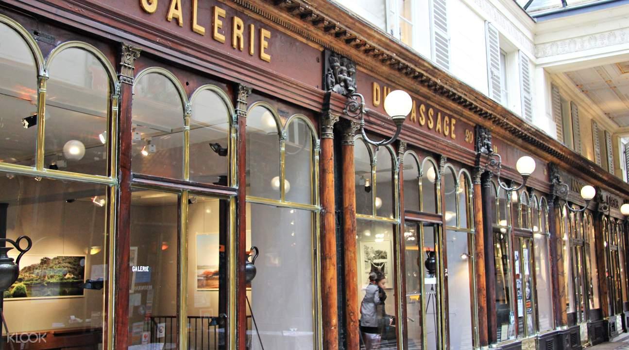 巴黎拱廊街