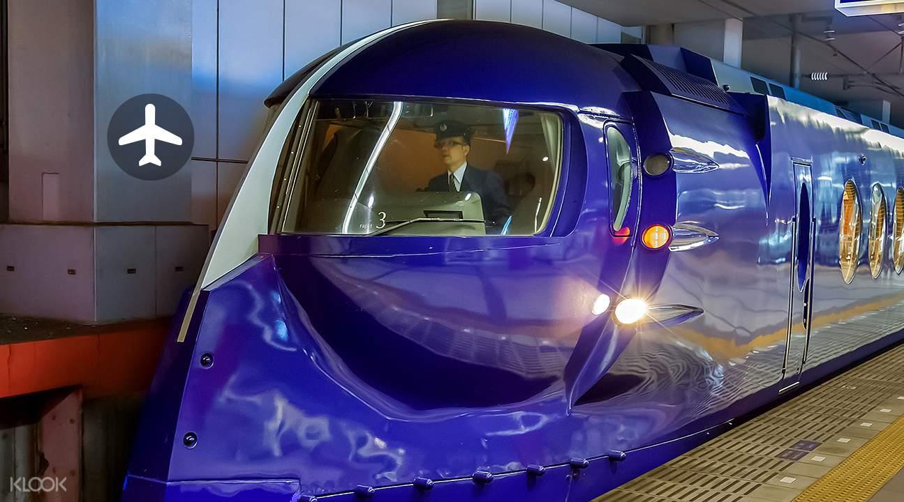 vé tàu đi từ kansai đến osaka