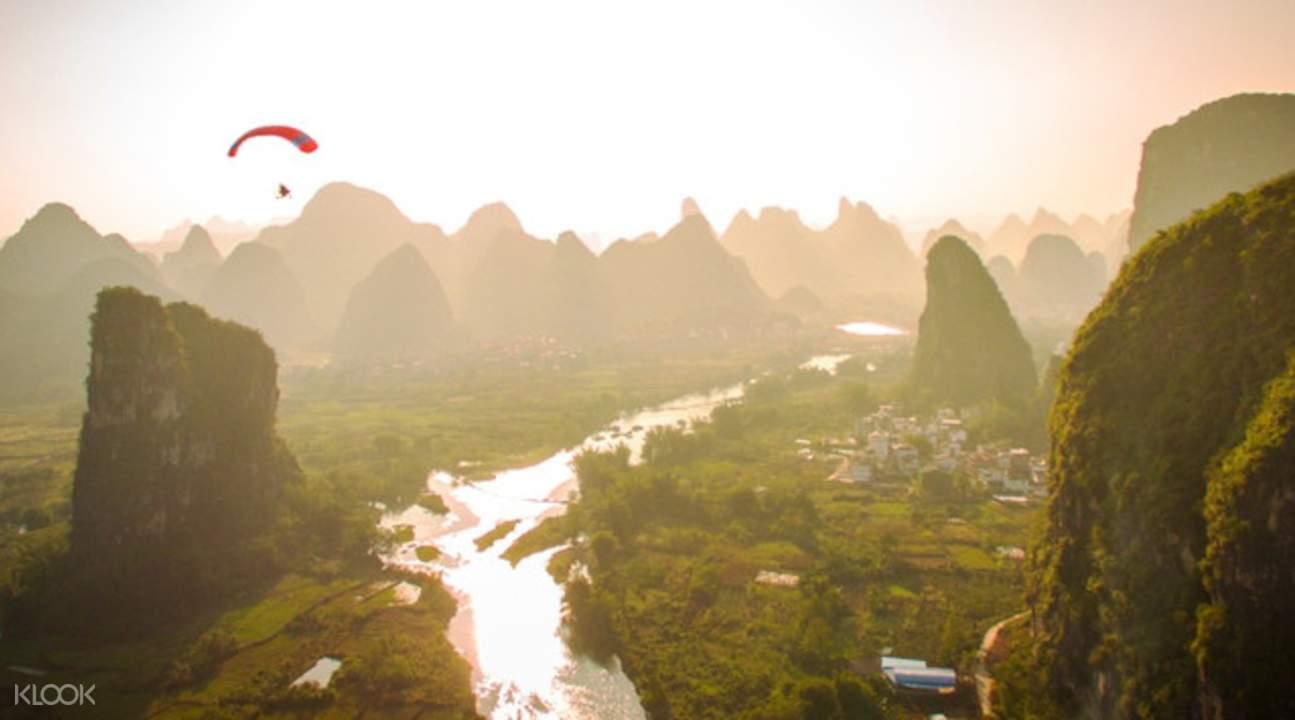 桂林陽朔燕莎滑翔傘體驗活動