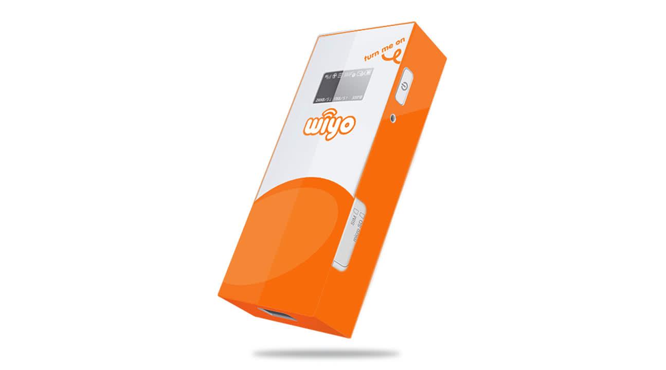泰國WiFi租賃,泰國3GWiFi租賃,泰國無線上網,泰國4G移動WiFi