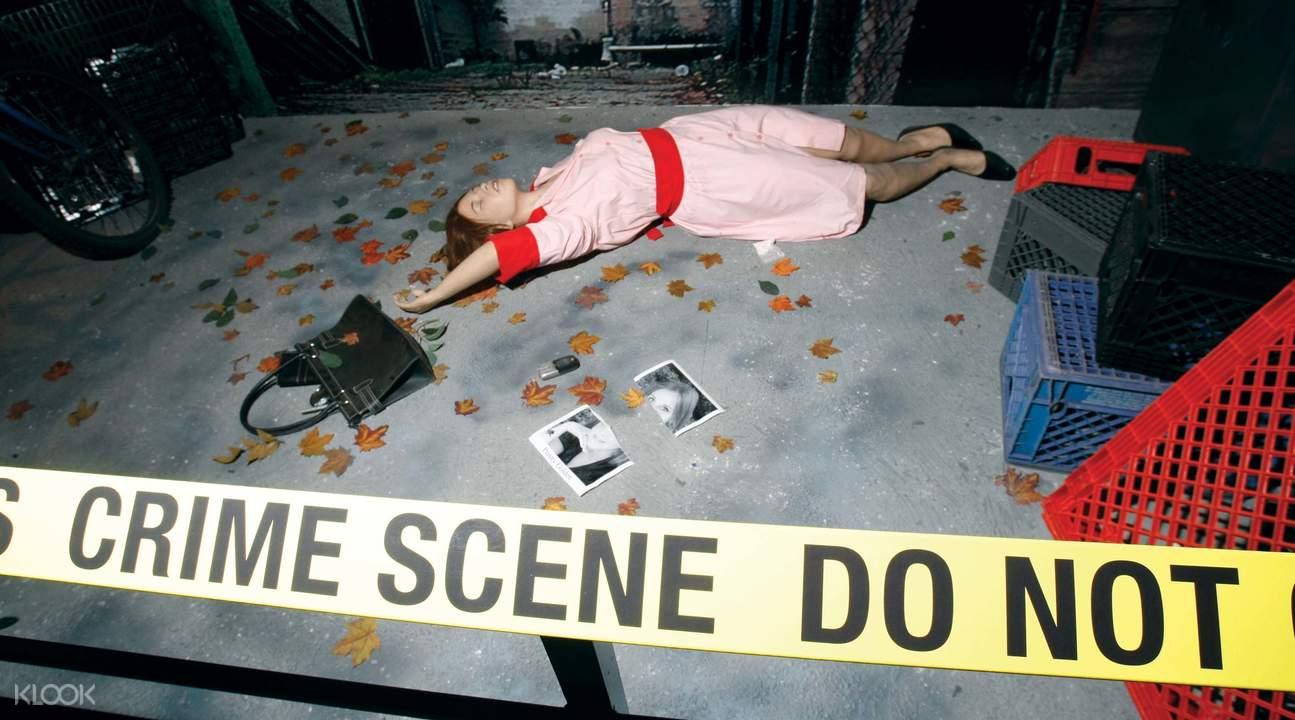 三个犯罪模拟现场之一