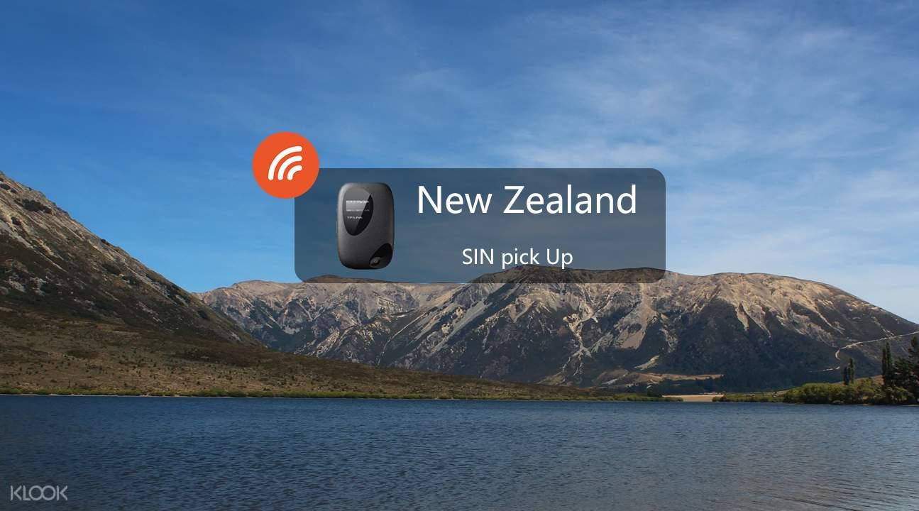 新西蘭3.5G隨身WiFi