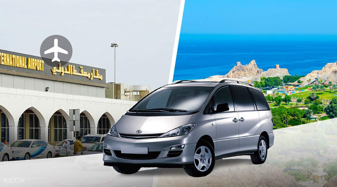 muscat international airport private transfers