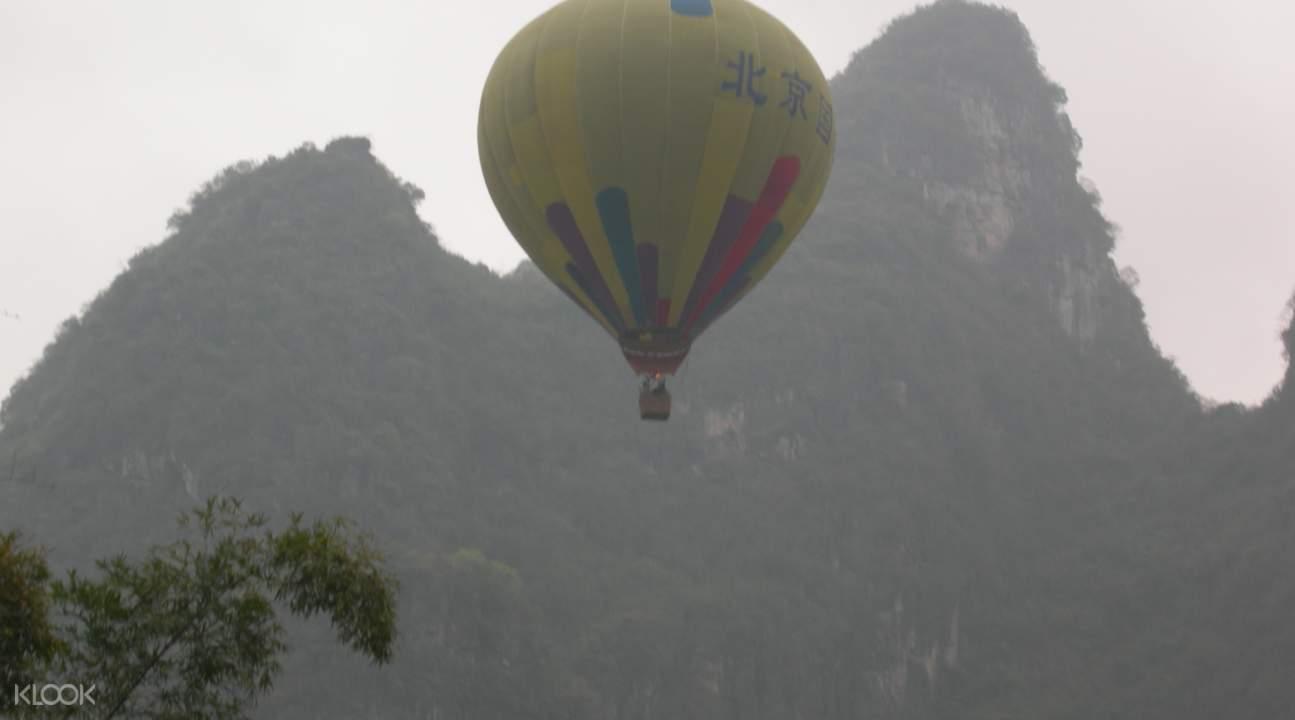 桂林陽朔燕莎熱氣球體驗活動